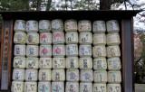 Ginkakuji Temple sake offerings