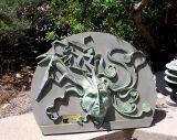 Taliesen West Sculpture