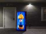 Pop Machine 20121022