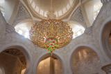 111217 Sheikh Zayed Mosque - 042.jpg