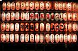 Japanese Festival laterns