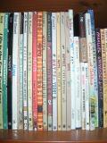 Some of 'em on the shelf.