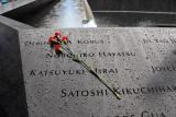 9/11 Memorial & Freedom Tower