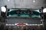 TaipeiApr13 732.jpg