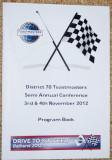 2012 District 70 Semi Annual Conference