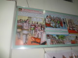 Swami Nampillai avathara utsavam day 1 -thirvallikeani nampillai sannithi