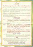 THIRUNANGUR 11 GARUDA SEVAI PATHIRIGAI - PAGE 02.jpeg