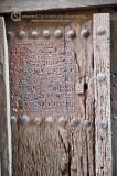 Door engraved with poem