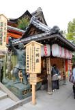 Kyoto_07.jpg