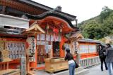 Kyoto_08.jpg