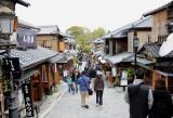 Kyoto_23.jpg