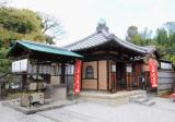 Kyoto_37.jpg