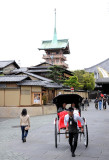 Kyoto_38.jpg