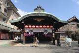 Kyoto_62.jpg