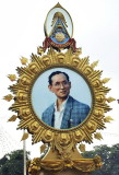 His Majesty The King Of Thailand