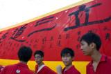School boys (8369)
