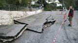 Rain damaged road Myrties