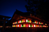 Kurumazaki-Shrine