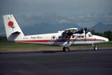 FLIGHT WEST TWIN OTTER CNS RF 1033 27.jpg