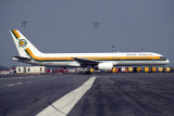 GUYANA AIRWAYS BOEING 757 200 JFK RF 1285 13.jpg