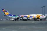 ALL NIPPON BOEING 747 400D HND RF 1344 13.jpg