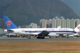 CHINA SOUTHERN BOEING 757 200 HKG RF 840 19.jpg