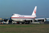 JAPAN AIRLINES BOEING 747 200 SYD RF 375 34.jpg