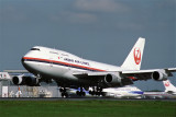 JAPAN AIRLINES BOEING 747 300 NRT RF 427 3.jpg
