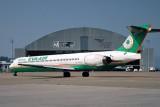 EVA AIR MD90 MFM RF 1907 21.jpg