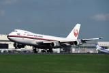 JAPAN AIR LINES BOEING 747 200 NRT RF 429 34.jpg
