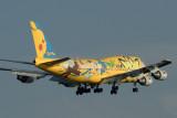 ANA BOEING 747 400D HND RF IMG_5655.jpg