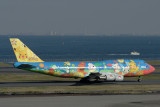 ANA BOEING 747 400D HND RF IMG_5606.jpg