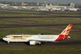 QANTAS BOEING 767 300 SYD RF IMG_4573.jpg