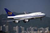MANDARIN AIRLINES BOEING 747SP HKG RF 970 29.jpg