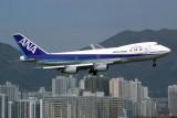 ANA ALL NIPPON BOEING 747 HKG RF 1114 4.jpg