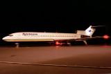 AUSTRALIAN BOEING 727 200 HBA RF 95 15.jpg