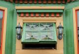 DSC04242 - The Sprout Restaurant
