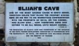 Elijah's Cave on Mount Carmel