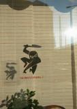 Ninja Window - Claus A.