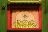 870, Man Mo Temple 文武廟