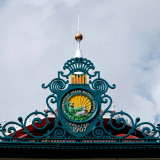 Bandstand Crest, Warrenpoint