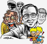 1986 - Cartoonist Howard Cruise