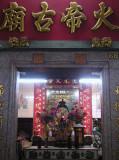 streetside temple.jpg