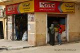 Louxor - 34 Vacances en Egypte - MK3_8872_DxO WEB.jpg