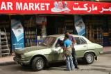 Louxor - 228 Vacances en Egypte - MK3_9073_DxO WEB.jpg