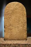 Assouan visite du musee Nubien - 787 Vacances en Egypte - MK3_9653 WEB.jpg