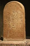 Assouan visite du musee Nubien - 789 Vacances en Egypte - MK3_9655 WEB.jpg