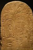 Assouan visite du musee Nubien - 790 Vacances en Egypte - MK3_9656 WEB.jpg