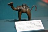 Assouan visite du musee Nubien - 850 Vacances en Egypte - MK3_9723 WEB.jpg
