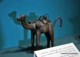 Assouan visite du musee Nubien - 852 Vacances en Egypte - MK3_9725 WEB.jpg